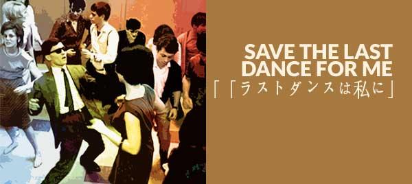 Lascia ultimo ballo per me