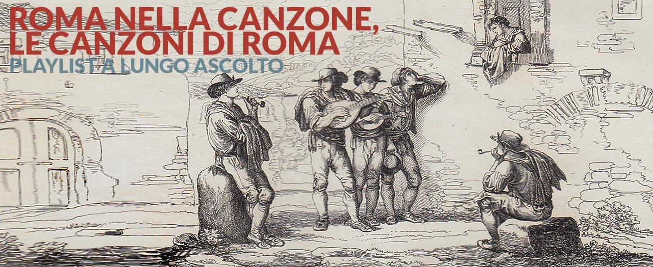 Roma nella canzone